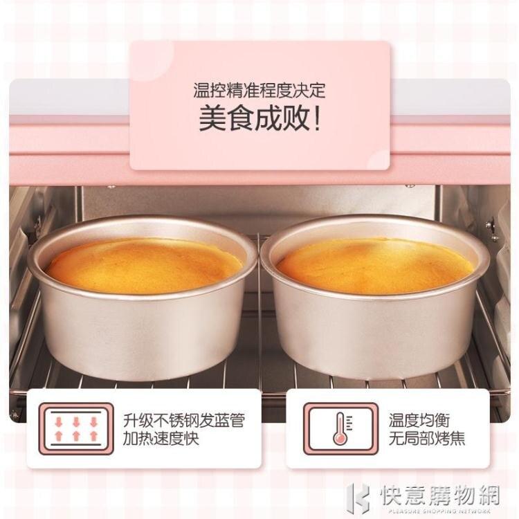 烤箱電家用烘焙多功能全自動蛋糕 220VNMS快意購物網