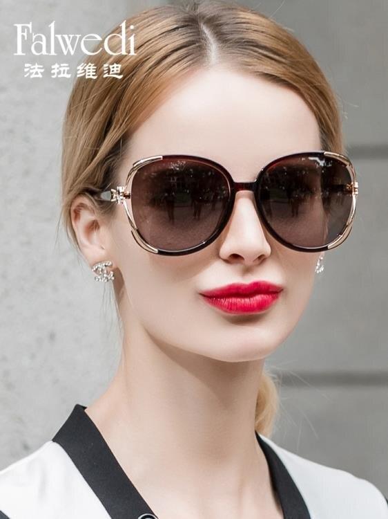 太陽鏡女防紫外線優雅大框圓臉偏光鏡顯瘦大臉長臉潮墨鏡復古個性