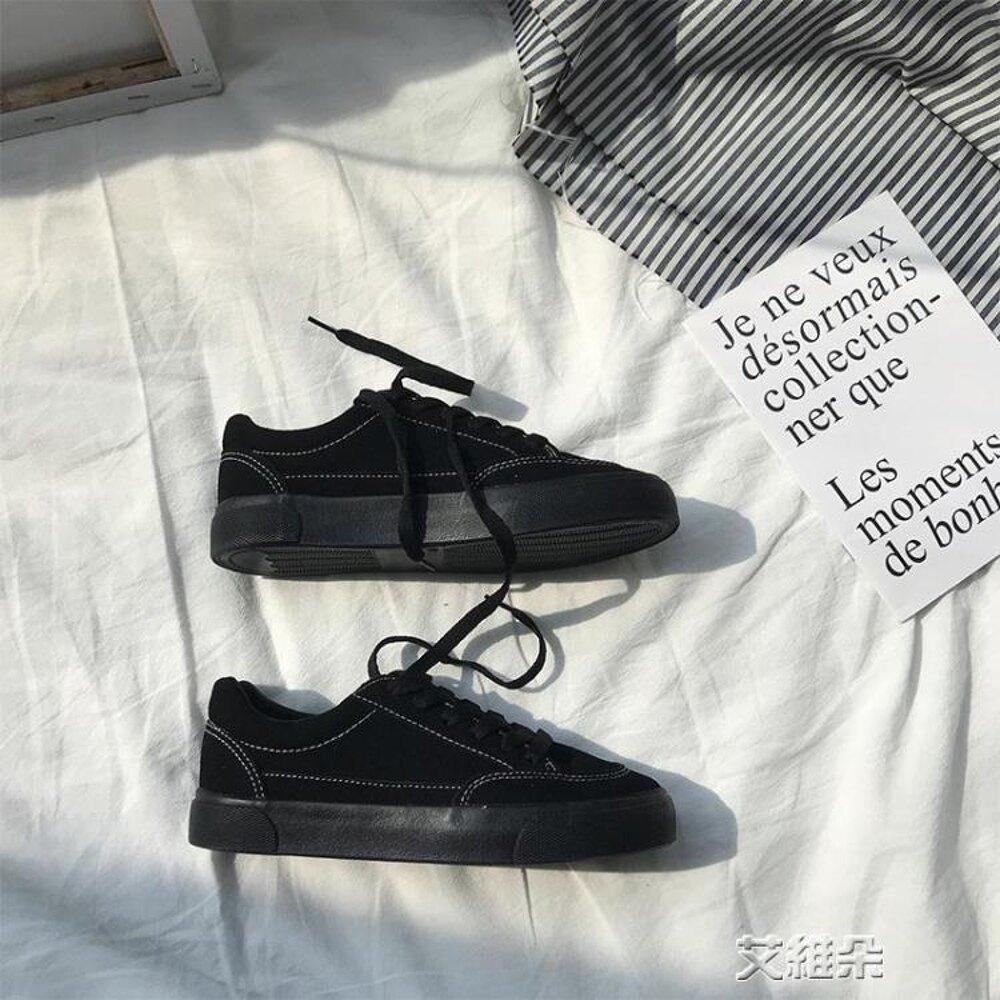 帆布鞋港風帆布鞋女秋學生韓版丑鞋ins超火原宿ulzzang1992板鞋 年貨節預購