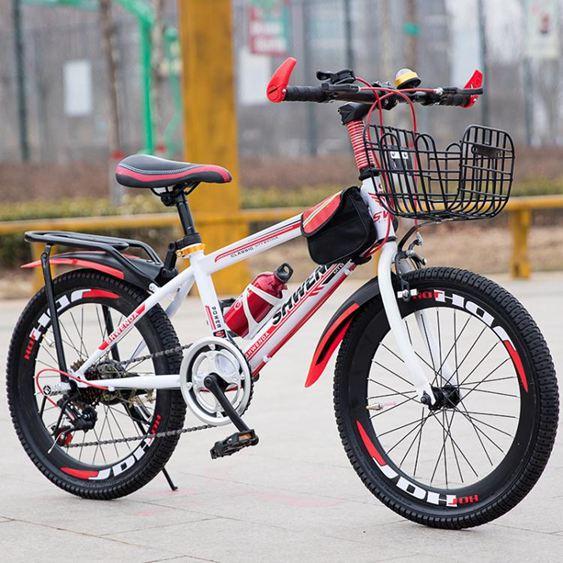 兒童單車22寸6-7-8-9-10-11-12-13-14歲童車男孩小學生單車LX
