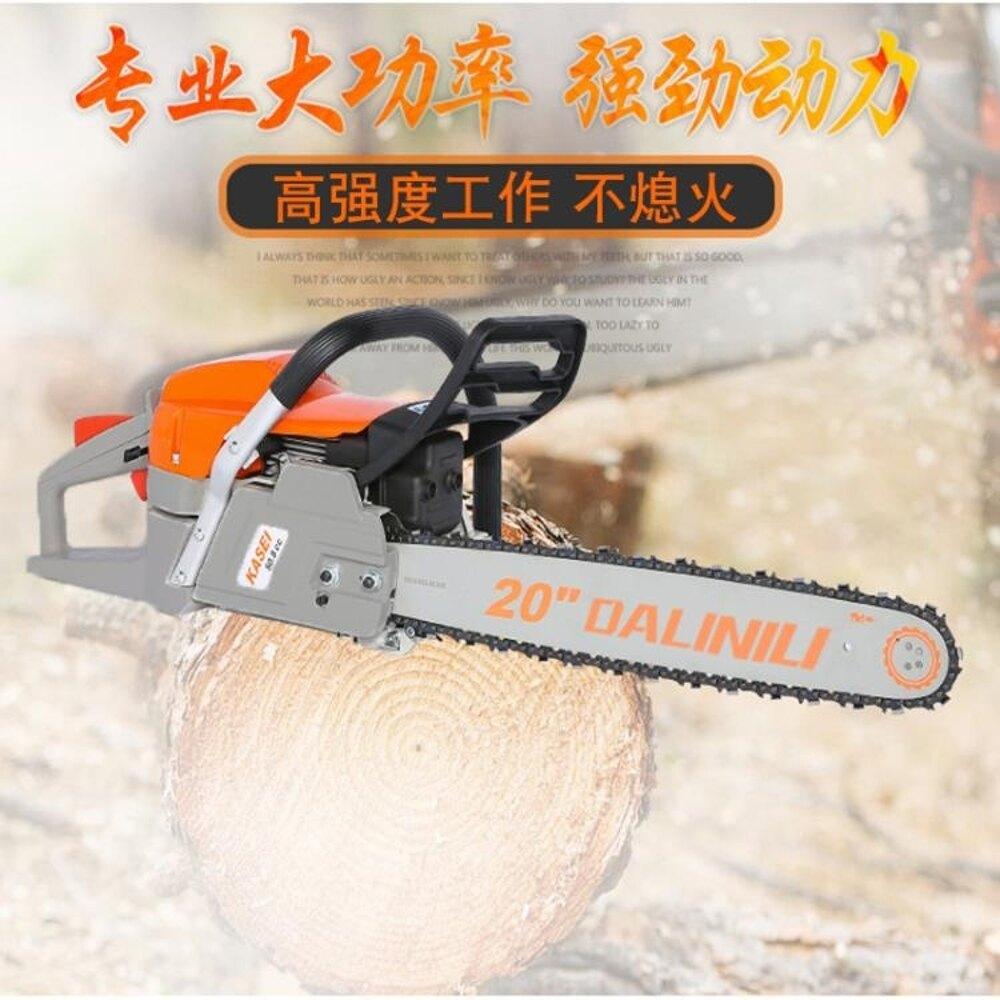 進口鏈條DALINIU汽油鋸大功率伐木家用小型鏈鋸大力牛砍樹機德國 清涼一夏钜惠