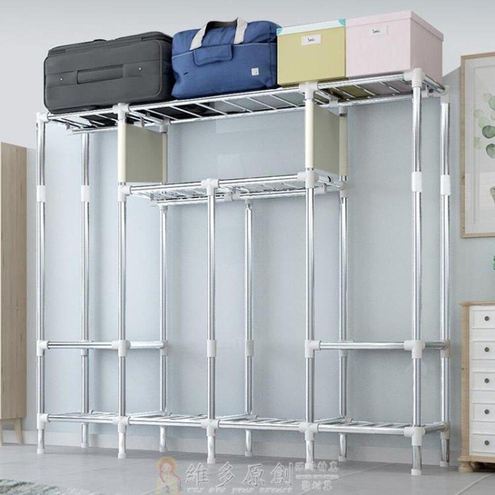 衣櫃 衣架 衣櫃收納 簡易衣櫃布藝鋼架加粗加固布衣櫃簡約現代經濟型組裝衣櫥收納櫃子 DF 免運