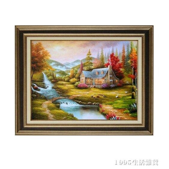 油畫 掛畫中式現代客廳裝飾畫 歐式簡約壁畫 臥室花卉有框畫餐廳仿油畫 清涼一夏特價