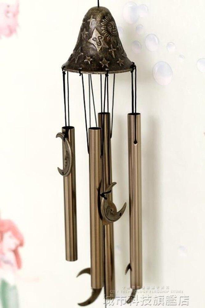 風鈴 星星月亮海豚 創意金屬管音樂風鈴掛飾 門飾 兒童節生日禮物禮品 清涼一夏特價