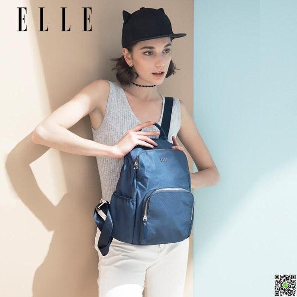 電腦包 女包新款旅行包時尚休閑防水旅游雙肩包電腦包運動背包 都市時尚