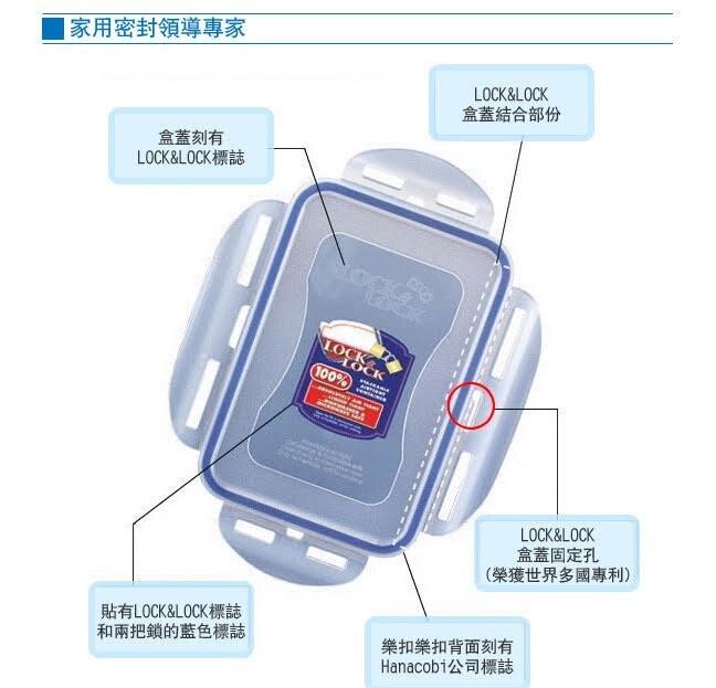 現貨附發票HPL838 樂扣樂扣PP保鮮盒9L 樂扣保鮮盒附濾水片 沙拉盒  置物盒 樂扣餅乾盒 麵包盒 樂扣 保鮮盒
