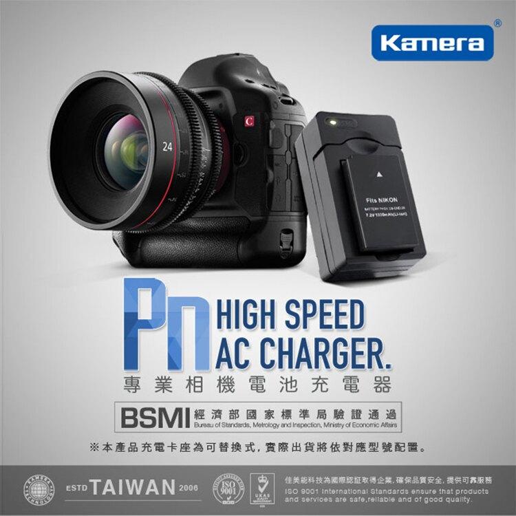 佳美能@幸運草@佳能 Canon NB-8L 副廠充電器 NB8L 全新 一年保固 A3000 Kamera公司貨