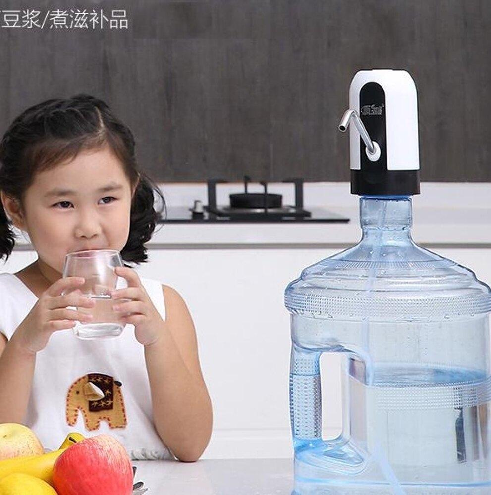 抽水器 電動抽水器桶裝水支架純凈水桶飲水機水龍頭壓水器自動上水器  免運 維多