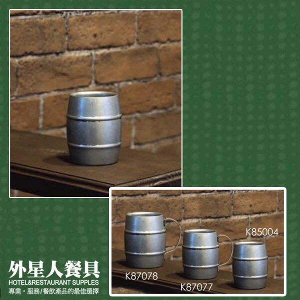 仿舊510458 酒桶杯 230ml日本製/造型杯/復古風 工業風-外星人餐具