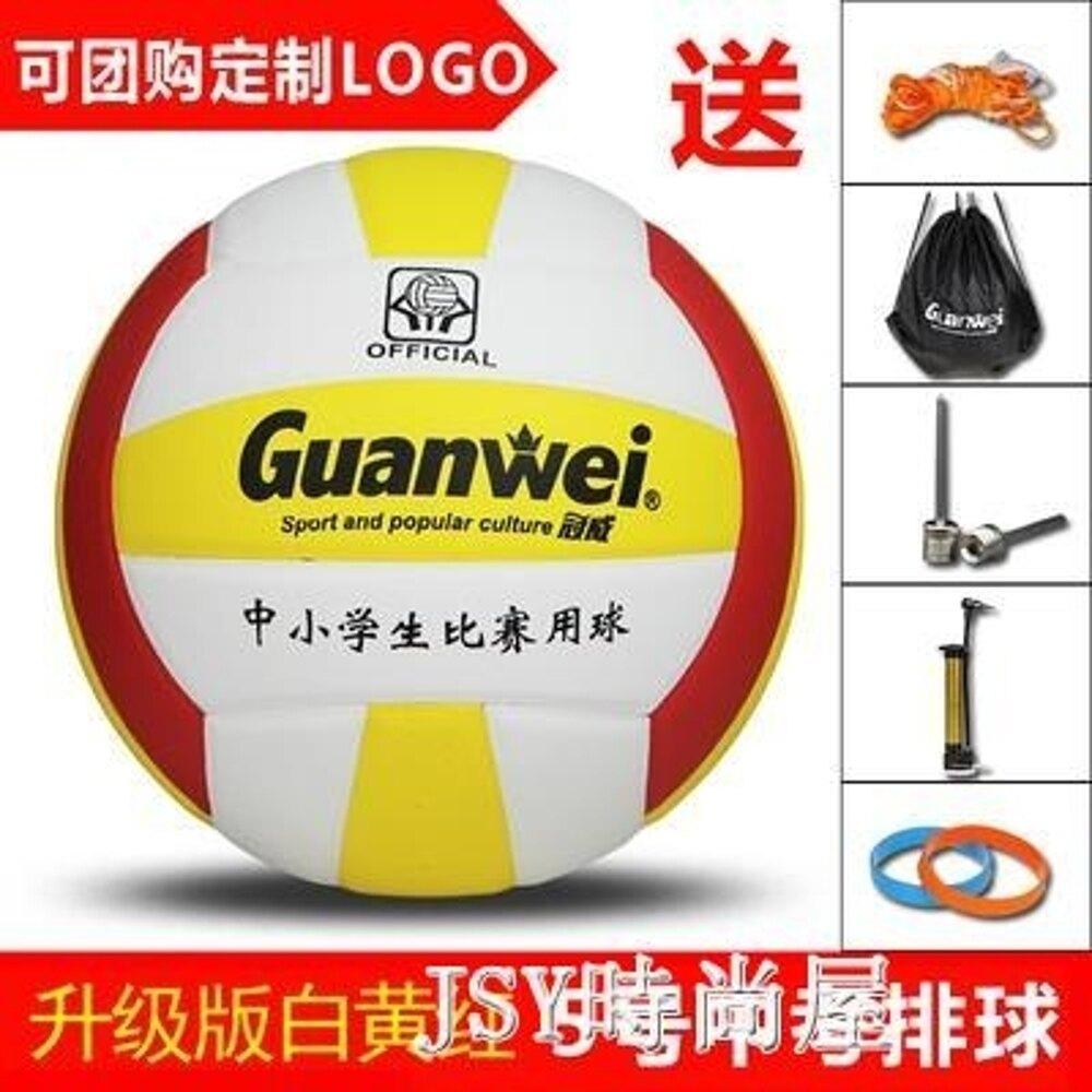 5號排球兒童充氣硬式沙灘排球 訓練室內女子排球中考學生專用球QM