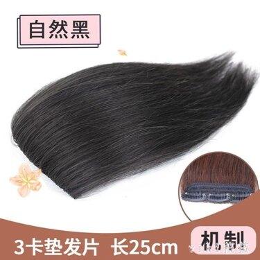 假髮片女墊髮根蓬鬆器真髮無痕隱形頭頂補髮一片式蓬鬆兩側墊髮片LXY3031【樂活】 喜迎新春
