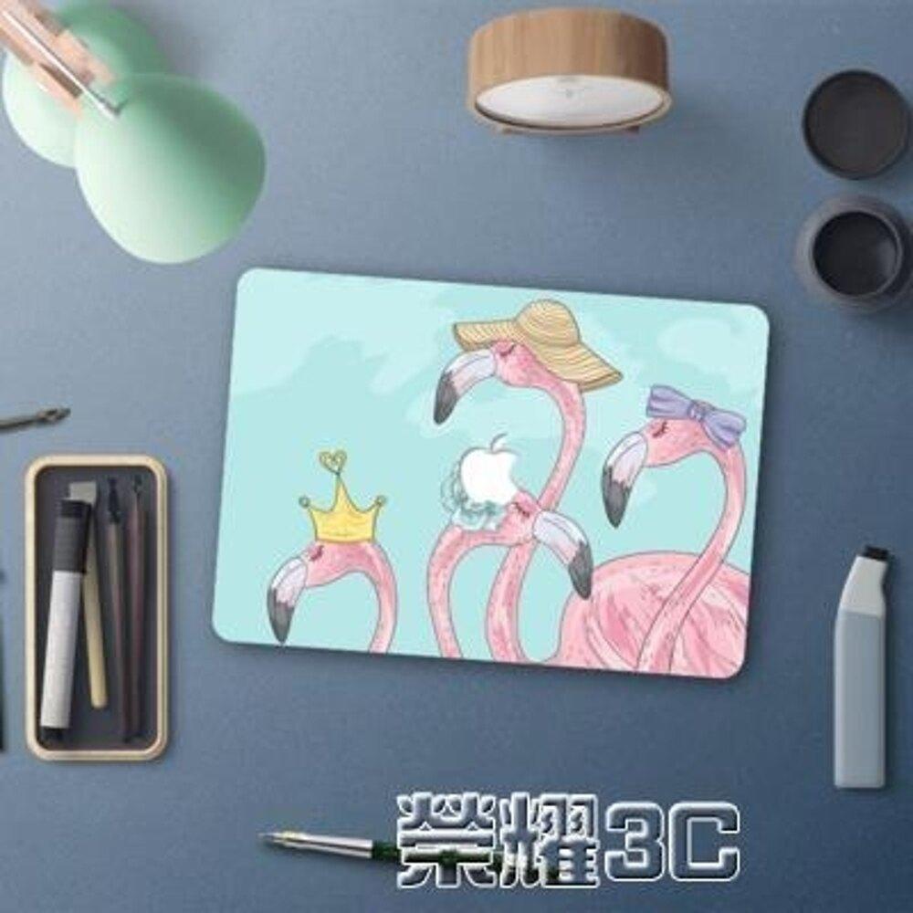 電腦外殼 Macbook Pro保護殼11超薄磨砂13.3寸Air外殼12蘋果筆記本電腦套15 清涼一夏特價