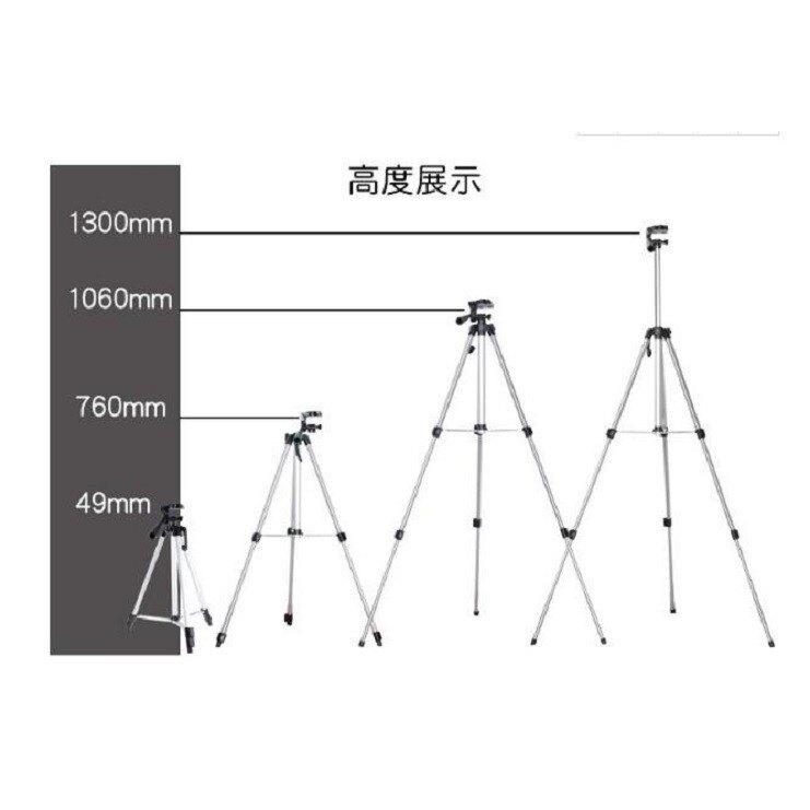 直播三角架【SG216】 1.3米 直播支架 輕便攜套裝手機三腳架投影相機DIGITAL INTERNATIO1029劉