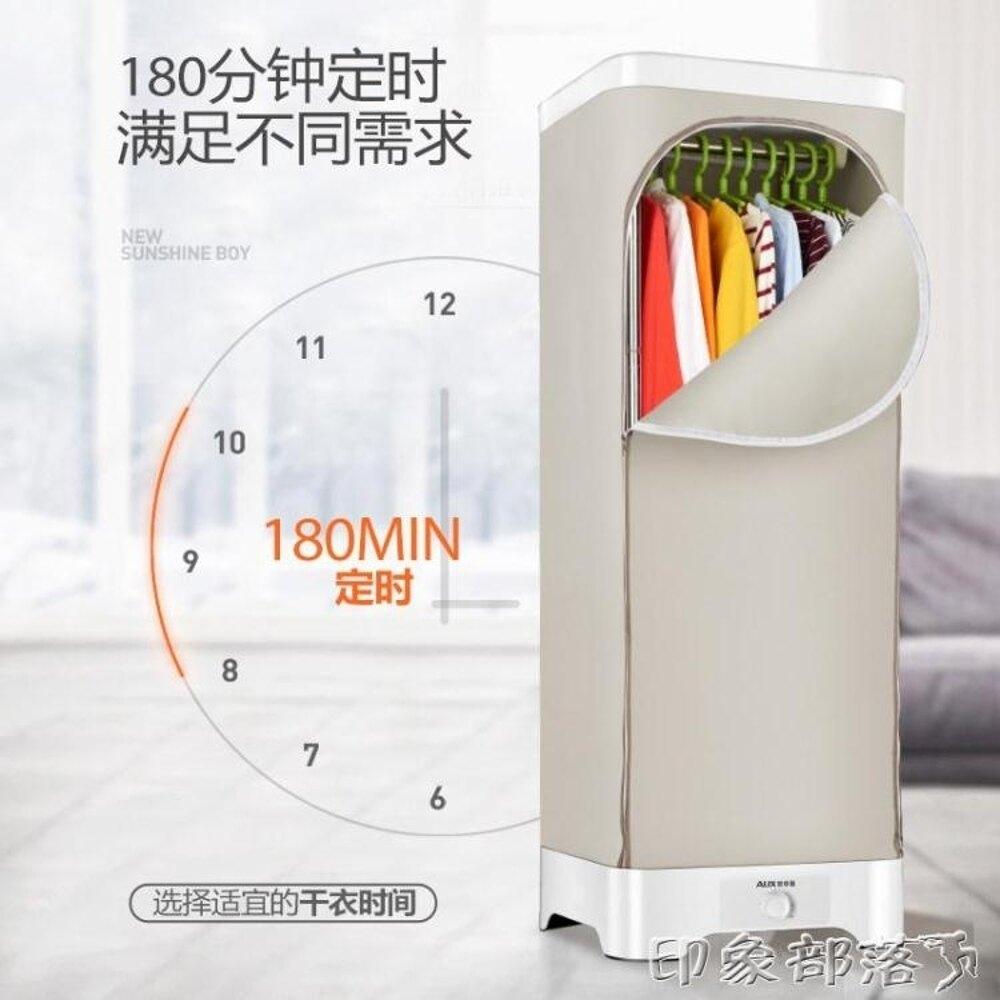 奧克斯乾衣機烘乾機家用速乾烘衣機靜音省電雙層風乾機烘衣服 MKS 全館免運