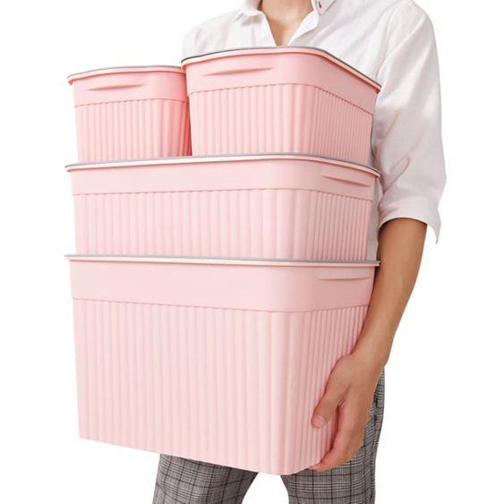 整理箱玩具收納箱儲物箱塑料兒童特大號懶角落四件套HM