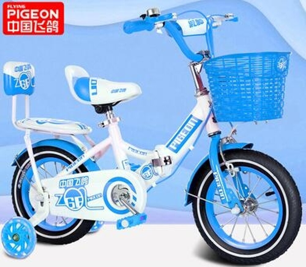 飞鸽儿童自行车女孩2-3-4-6-7-8-9-10岁宝宝脚踏单车男孩小孩童车全館 清涼一夏钜惠