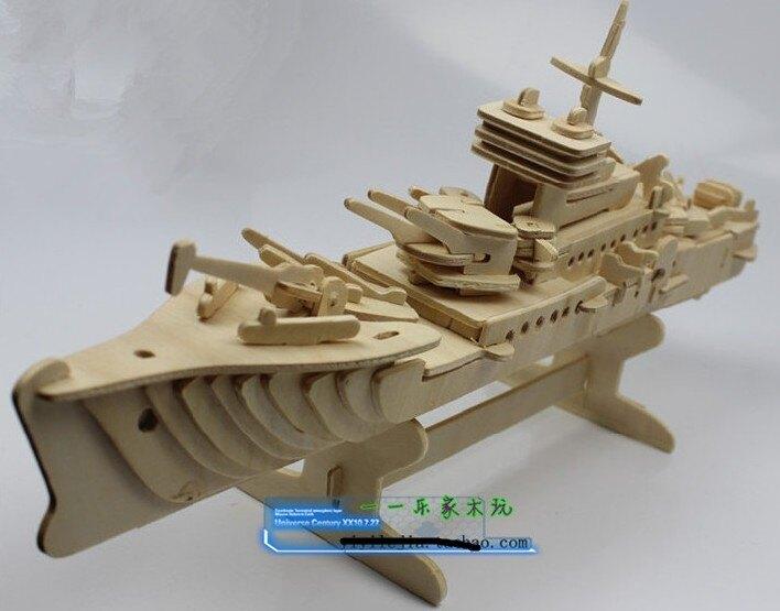 【協貿國際】DIY拼裝3D立體拼圖玩具巡洋艦模型(2入)