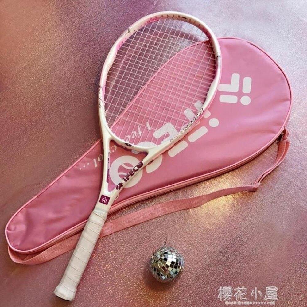 網球拍單人初學者套裝專業單打帶線球男女碳素纖維全學生雙人QM林之舍家居