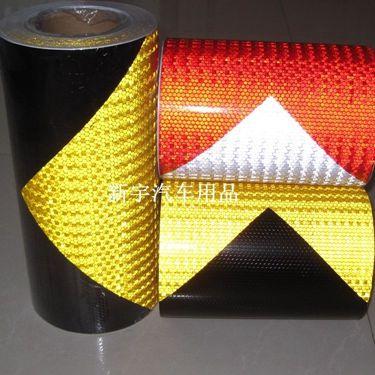 金豬迎新 10CM黑黃紅白斜紋反光條貼紙貨車交通防撞警示膠帶車庫地貼膜20CM  聖誕節禮物