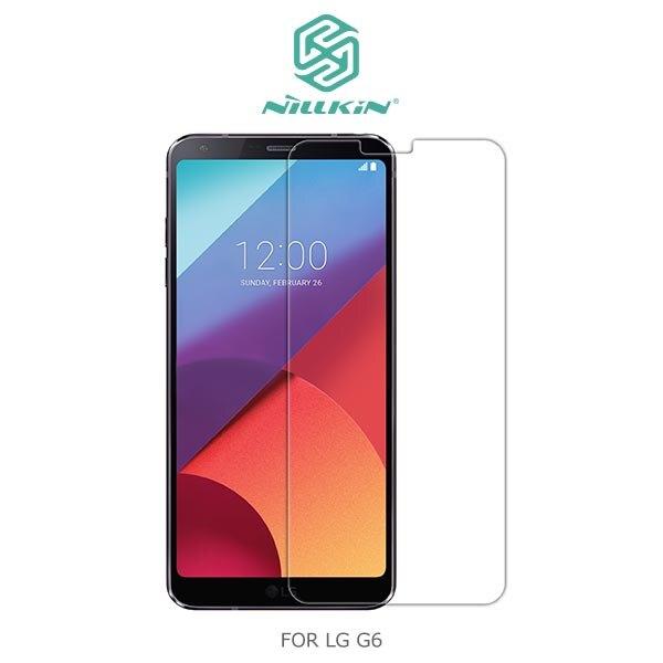 強尼拍賣~ NILLKIN LG G6 Amazing H 防爆鋼化玻璃貼 鋼化膜 玻璃貼 9H硬度 含超清鏡頭貼