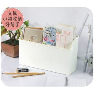 文具收納~OA051 OA-051 好學桌上盒1號(附隔板)【139百貨】
