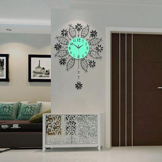掛鐘歐式鐘錶掛鐘客廳現代簡約創意家用大氣時尚個性靜音臥室時鐘裝飾