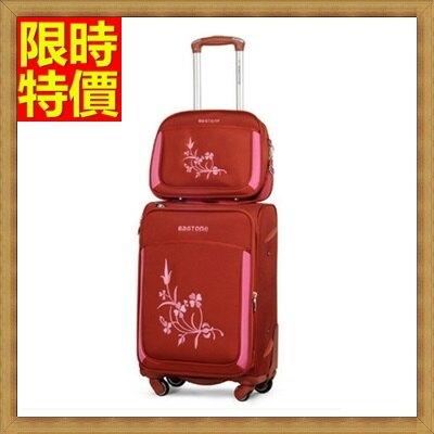 行李箱 拉桿箱 旅行子母箱-22吋精美繡花傳統復古風男女登機箱4色69p72【獨家進口】【米蘭精品】