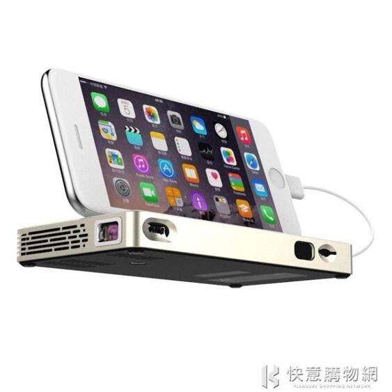 投影儀T2蘋果安卓手機高清迷你便攜商務辦公投影機家庭影院NMS