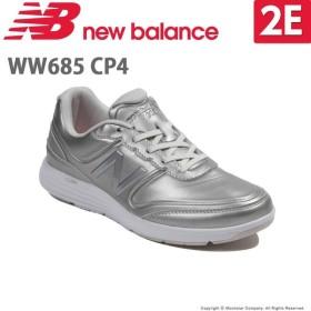 ニューバランス [セール] レディース ウォーキングシューズ NB WW685 2E CP4 シャンパン newbalance