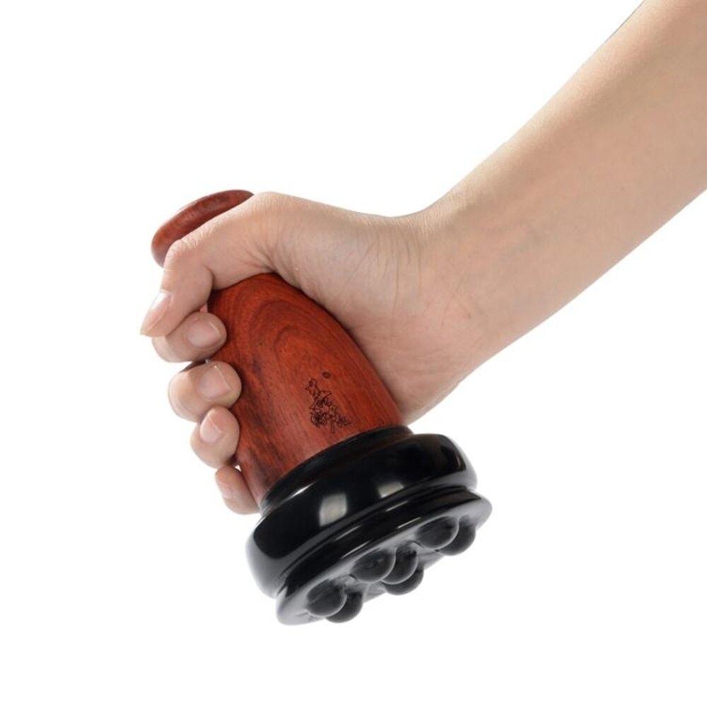 善緣居扶通陽罐砭石溫灸儀刮痧電熱溫經通絡刮痧儀器儀器 MKS 全館免運