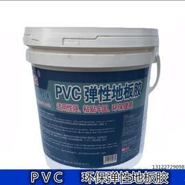 5kg(滬皖快遞包郵)正品雅室環保水性PVC地板膠彈性地板膠地板專用膠水片卷材兩用