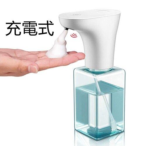Lebath【日本代購】自動洗手機 450毫升/防水/充電式/廚房/浴室/廁所/戶外用