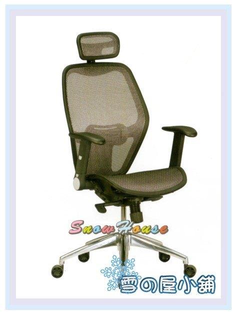 ╭☆雪之屋居家生活館☆╯R222-02 JG700138GEA高背銀網椅/電腦椅/辦公椅/會客椅/櫃檯椅/休閒椅