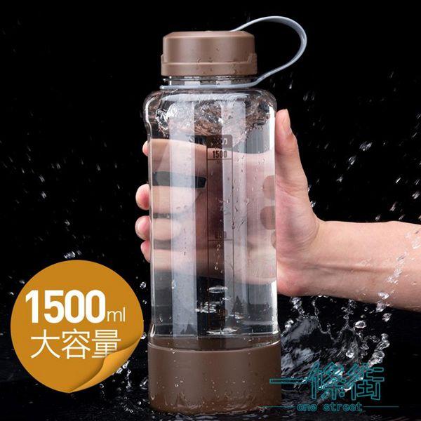富光太空杯1500ml大容量水杯運動健身水壺大號塑料水瓶杯子1000ml