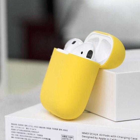 airpods保護套Airpods2蘋果無線藍芽耳機液態硅膠超薄防摔殼 英賽爾3C數碼店