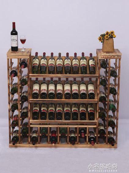 紅酒架擺件現代簡約實木葡萄酒架展示架創意紅酒架置物架倒掛家用YXS