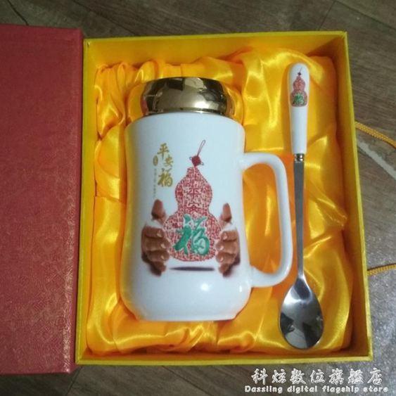 聖誕禮物馬克杯子陶瓷水杯有帶蓋手把禮盒裝平安禮品