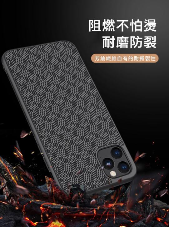 【愛瘋潮】99免運 NILLKIN Apple iPhone 11 Pro Max (6.5吋) 菱格紋纖盾保護殼 背殼 手機殼