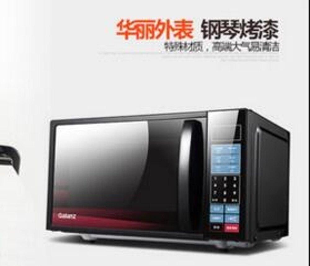 微波爐20L家用平板手拉速熱 LX220V 年貨節預購