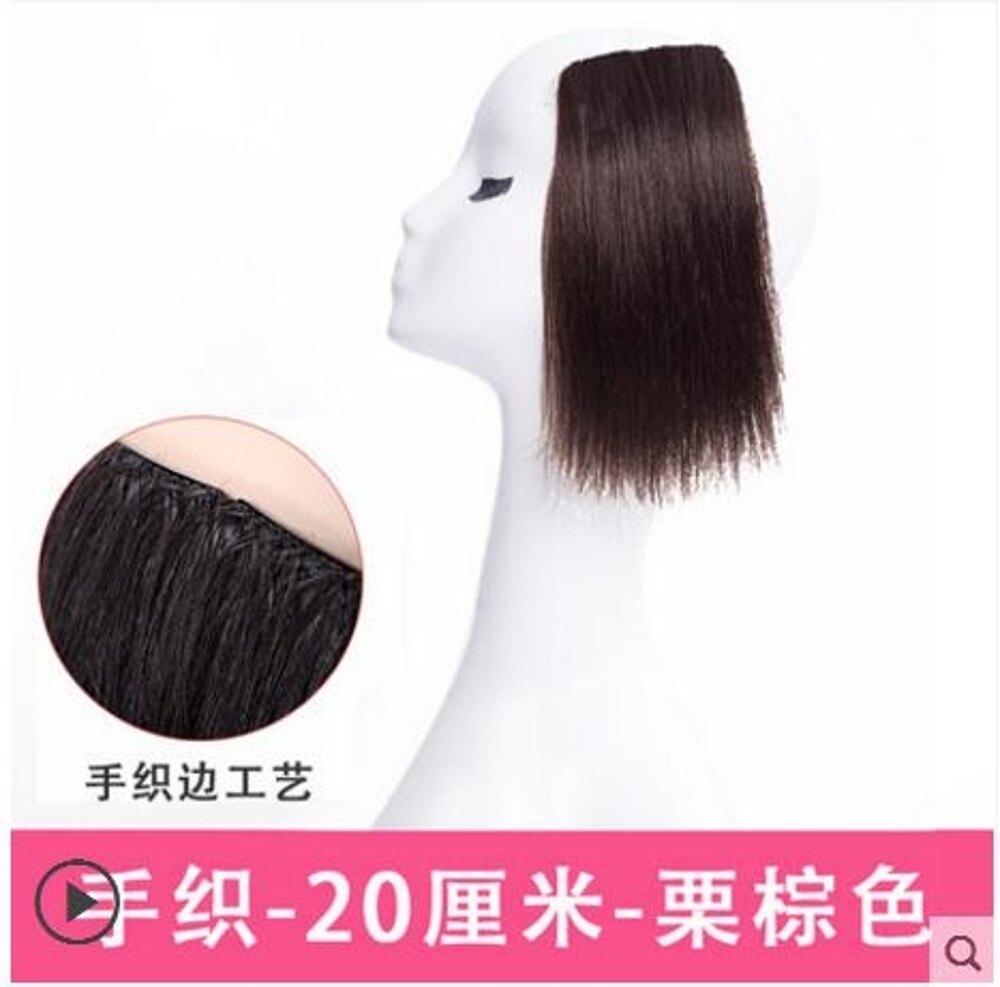 髮片頭頂補髮片真髮無痕隱形內蓬鬆貼器墊髮根增厚高頭髮