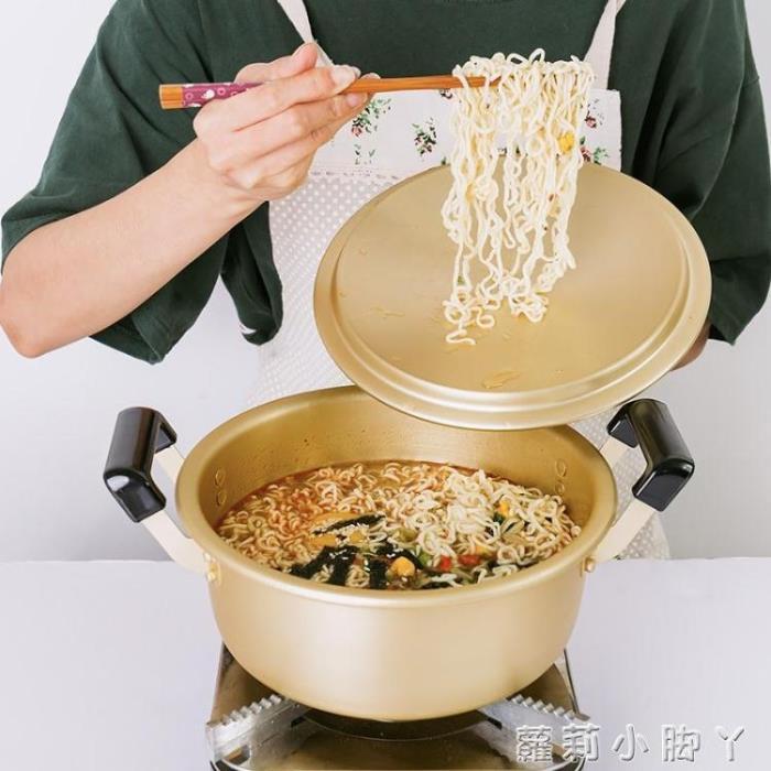 韓國拉麵鍋韓劇煮面鍋韓式湯鍋煮泡面速食麵鍋加厚黃鋁鍋