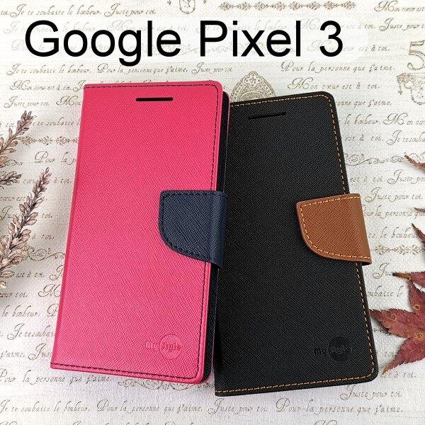 【My Style】撞色皮套 Google Pixel 3 (5.5吋)