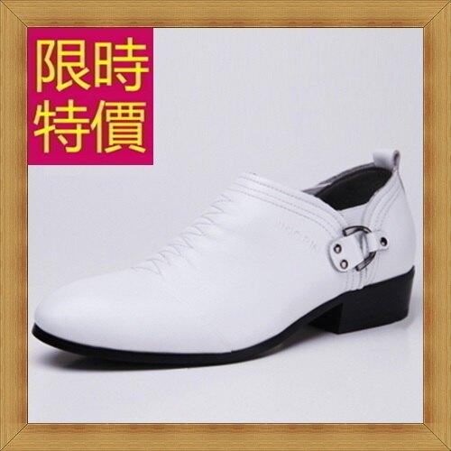 ★真皮皮鞋休閒鞋-時尚紳士商務男鞋子58w120【獨家進口】【米蘭精品】