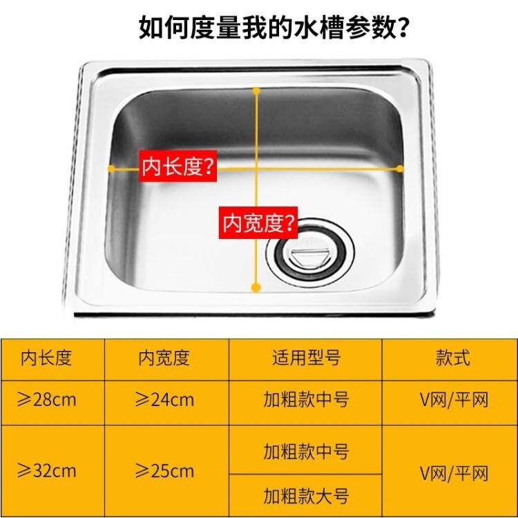 置物架304不銹鋼碗碟架晾碗置物架可伸縮水池洗菜慮水籃NMS