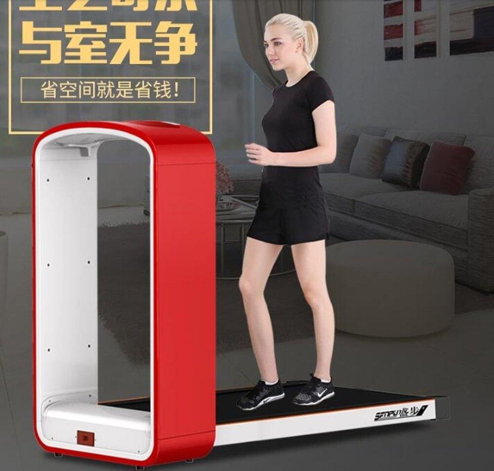 跑步機家用款小型走步機超靜音減震健身室內迷妳LX 清涼一夏特價