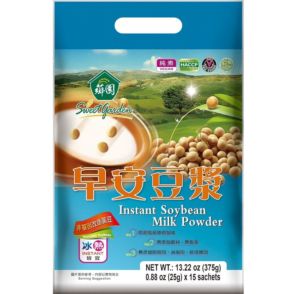 薌園 早安豆漿(1袋375公克~隨身小包裝) – 波比元氣