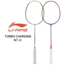 LI-NING TURBO CHARGING N7-II 蔡贇使用モデル バドミントンラケット リーニン【オススメガット&ガット張り工賃無料】