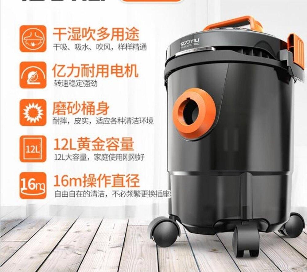 免運 家用強力大功率吸塵機地毯吸塵器手持式工業大功率除螨靜音
