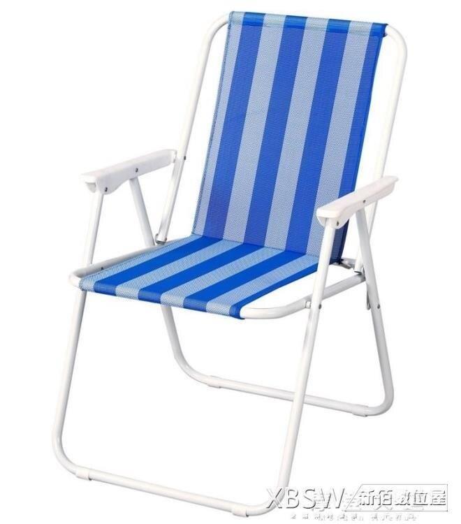 戶外折疊椅便攜沙灘椅露營釣魚椅成人靠背休閒椅子宿舍簡易折疊凳  聖誕節禮物