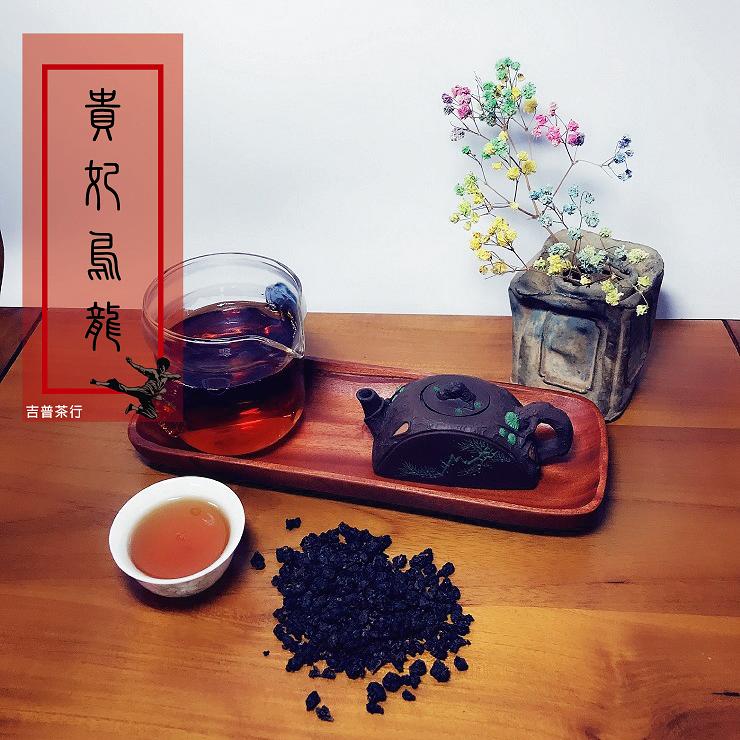 貴妃烏龍 蜜香茶 貴妃茶 涎仔茶 75克裝/8入/1斤〖吉普茶行〗